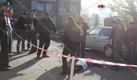 потеет арменияа новости стрелба в балнице тех, кто все