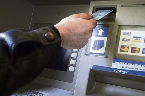 ՊՊԾ գնդի տարածքի բանկոմատից հափշտակվել է 14 միլիոն դրամ. ՀՔԾ
