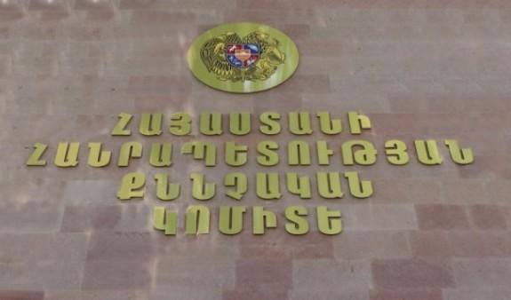 СК Армении выясняет обстоятельства смерти военнослужащего-контрактника Д.Халхаляна