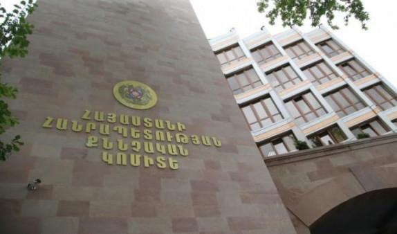 СК Армении: Возбуждено уголовное дело по факту гибели 3 армянских военнослужащих вследствие взрыва противотанковой мины