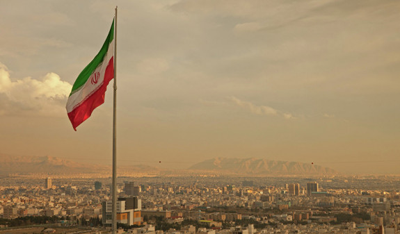 В результате землетрясения в Иране пострадали около 40 человек