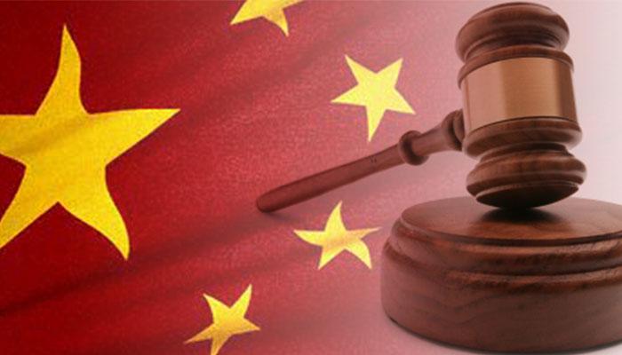 Китайское правосудие картинки