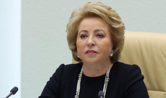 Россия не будет ослаблять внимание к нагорно-карабахской проблеме - Валентина Матвиенко