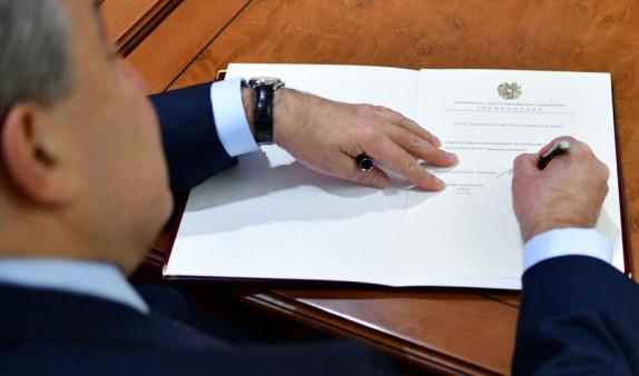 Президент Армении подписал ряд принятых парламентом законов