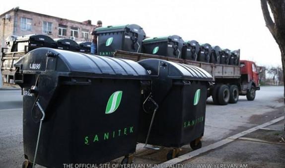 Компания Sanitek перейдет на чрезвычайный режим работы в день памяти жертв Геноцида армян