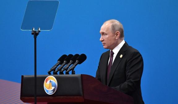 Путин назвал принципы, на которых строится ЕАЭС