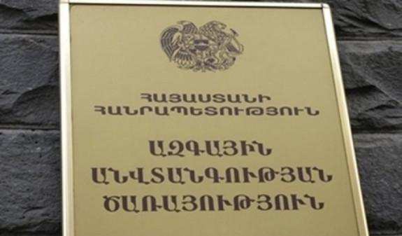 В Армении оперуполномоченный был подвергнут приводу за взятку