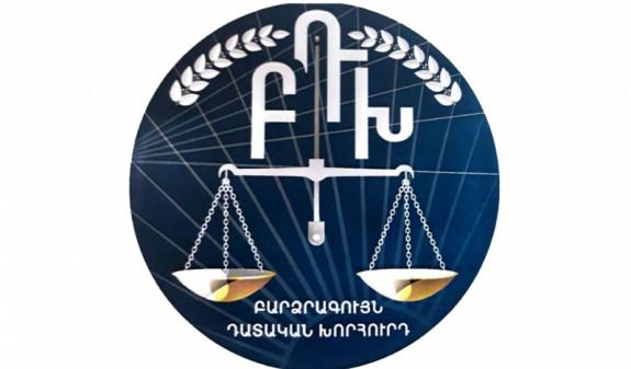 Высший судебный совет Армении проведет совещание с премьер-министром Николом Пашиняном