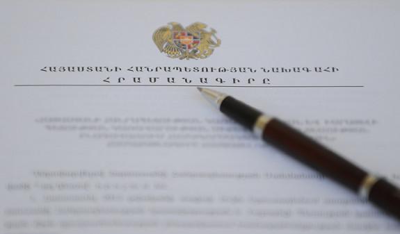Президент Армении произвел назначения в дипкорпусе страны