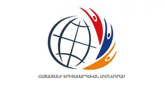 Спецследственная служба получила материалы проверки в Молодежном фонде Армении