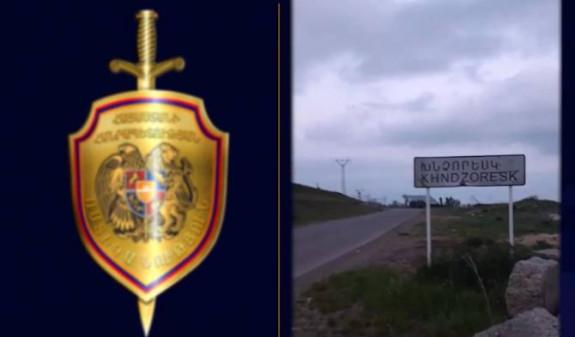 Տեսանյութ. Ապօրինություններ են բացահայտել Սյունիքի Խնձորեսկ գյուղում