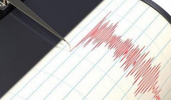 АРМЕНИЯ: В Армении ночью произошло землетрясение