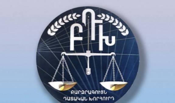 Ряды Высшего судебного совета Армении поредели: утверждена отставка пятерых членов