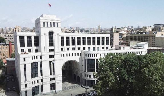 ՀՀ ԱԳՆ-ի կոչը՝ Թուրքիային. դադարեցնել Կիպրոսում հորատում իրականացնելու փորձը, այն վտանգում  է տարածաշրջանի անվտանգությունը