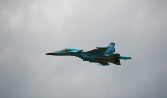 Լիպեցկի շրջանի երկնքում բախվել է երկու Су-34 կործանիչ- ռմբակոծիչ ինքնաթիռ՝ օդաչուների սխալների պատճառով
