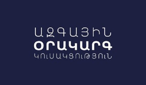 Փաշինյանի առաջարկած «բանաձեւը» հակառակորդի մոտ ստեղծում է հայկական կողմի թուլության գիտակցություն. «Ազգային օրակարգ»