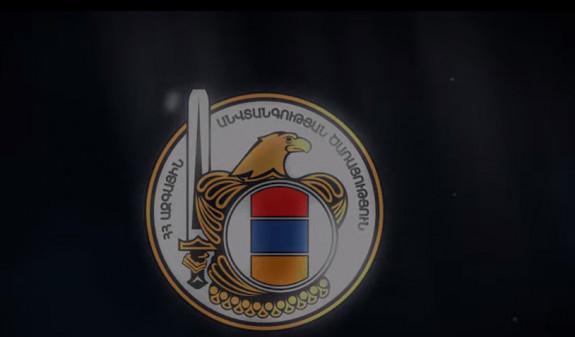 Директора компании в Армении заподозрили в подделке официальных документов