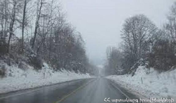 Движение автомобилей по некоторым автомагистралям в Армении затруднено - МЧС