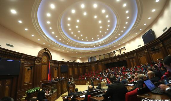 Парламент Армении принял законопроект о банковской тайне