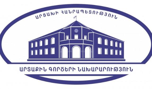 МИД Арцаха: международное сообщество должно осудить и дать четкую однозначную оценку геноцидальным действиям властей Азербайджана