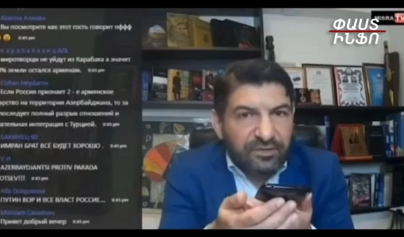 Տեսանյութ.Ադրբեջանցի փորձագետն առաջարկկել է գրադով հարվածել Ստեփանակերտում ռուս խաղաղապահների ուղղությամբ, ովքեր պատրաստվում են մայիսի 9-ին շքերթ անցկացնել