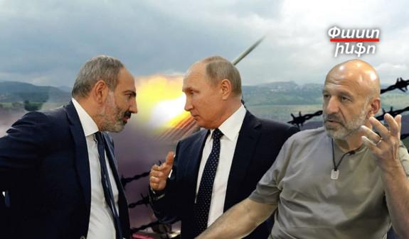 Տեսանյութ.Մենք Ռուսաստանի ճանկերում ենք գտնվում, իսկ այդ ճանկերից դուրս գալը մեզ համար վտանգավոր է. Վովա Վարդանով
