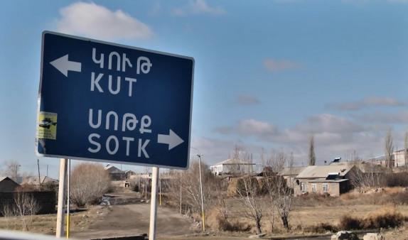 Ինչ- որ բան շպրտեցին, մի քիչ վառվեց ու կանգնեց. քամու ուղղությունը չէին հաշվարկել. Ադրբեջանցիները նորից փորձել են հրդեհել Սոթքի խոտհարքները