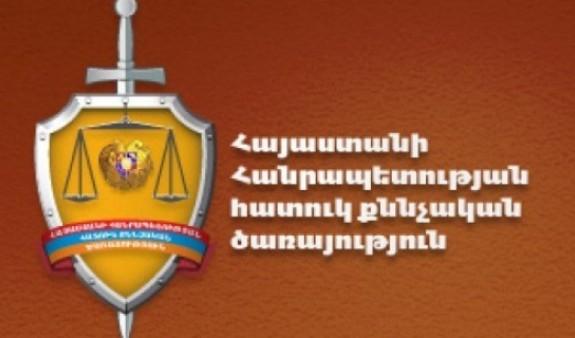 «Грапарак»: Уволены дочь и зять начальника Специальной следственной службы Армении