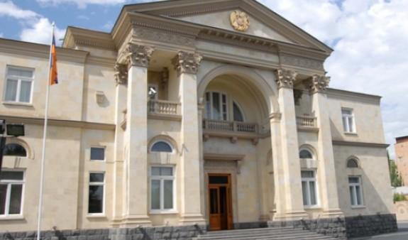 Серж Саргсян подписал указ о прекращении полномочий 2 судей