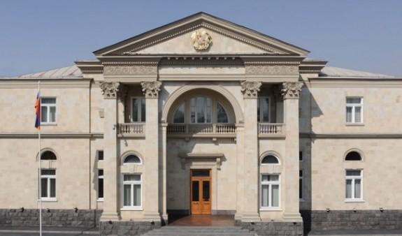 Серж Саргсян назначил новых судей Административного апелляционного суда Армении